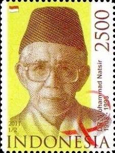 Mohammad_Natsir_2011_Indonesia_stamp